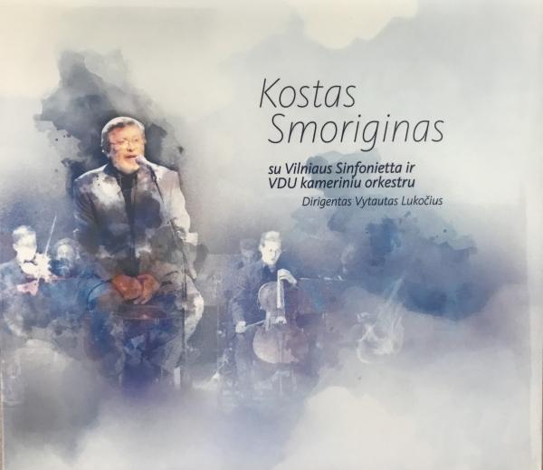 """Kostas Smoriginas ir Vytauto Lukočiaus """"Vilniaus Sinfonietta"""""""